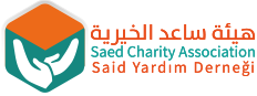 Saed Charity ASSOCIATION